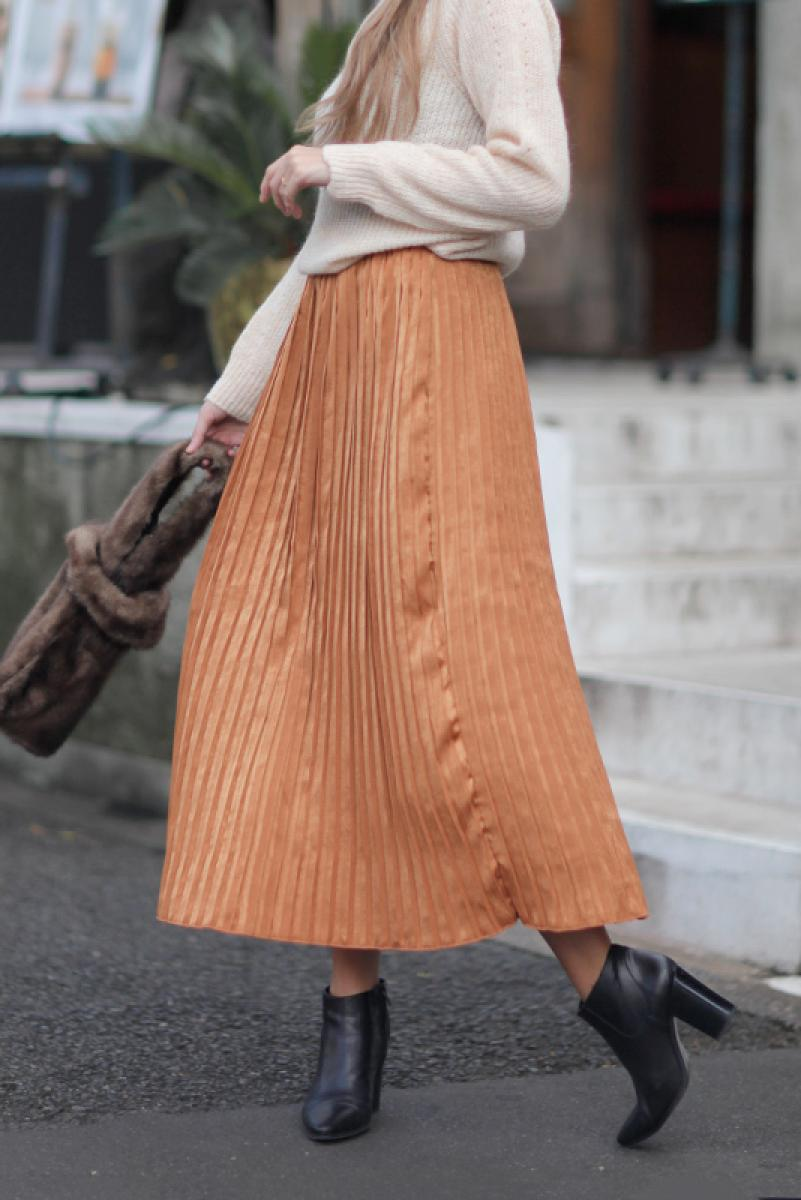 Pleats Maxi Skirt